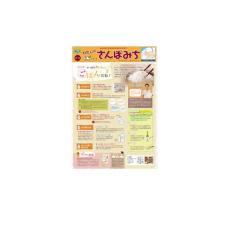 新潟日報「さんぽみち」2013年9月号表紙に掲載されました