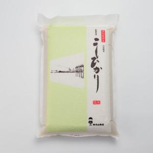 魚沼産 特別栽培米こしひかり 5kg