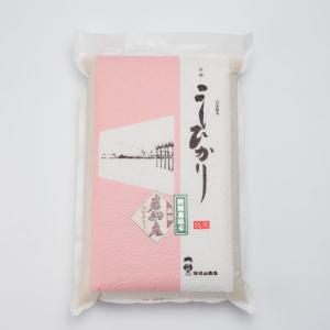 岩船産 新潟山手特別栽培米こしひかり 5kg