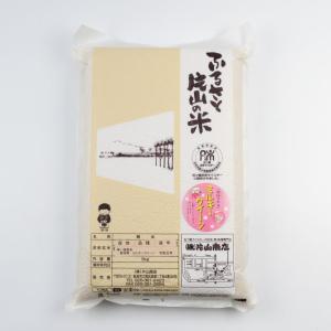 ミルキークイーン(新潟県産) 5kg